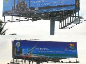 Visit Terengganu 2008 Billboard, KLIA Highway