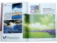 Photo Creator Magazine Issue 01 – Jan/Feb 2012